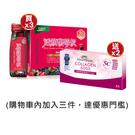 白蘭氏 活顏馥莓飲(50mlx6瓶)-美...