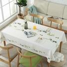 餐桌布藝茶幾桌布防水防燙防油免洗長方形家用棉麻小清新