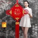 中國結掛件客廳福字過年喜慶春節壁掛裝飾新...