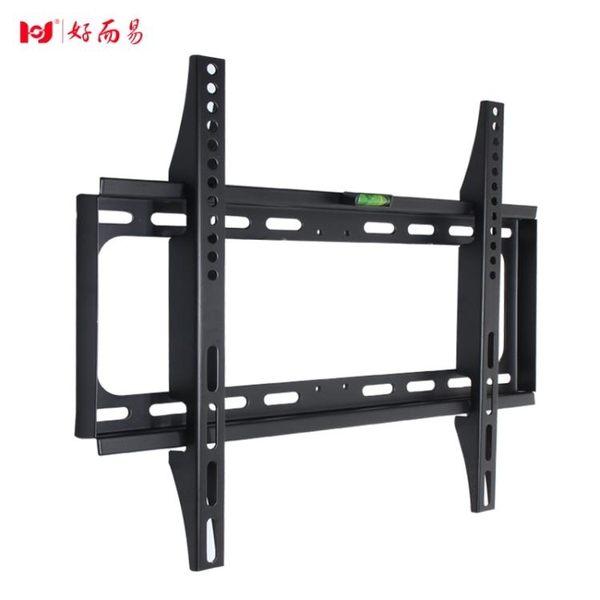 通用樂視s40 air s50超4 x40s x43s x50寸液晶電視機掛架壁掛支架 名稱家居館igo
