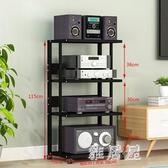 辦公置物架打印機架儲物架復印桌柜子可移動多層落地收納主機架子 PA16977『雅居屋』