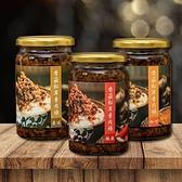 【南紡購物中心】瑞春-香菇松茸素肉燥(原味/椒麻/咖哩)任選X2罐(330g/罐)