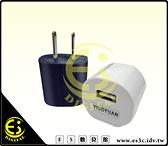 ES數位 YBY-09 USB 旅充頭 1A 商檢字號 R53518 相容原廠 SONY iPhone 5 4S 三星 HTC  iPad iPod Huawei 全系列充電器