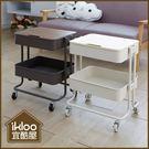 ► 上木板方便當邊桌使用 ► 附輪設計移動好輕便 ► 強化結構材質,柔和粉體烤漆