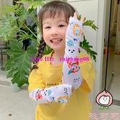 買二送一 卡通可愛兒童冰絲袖套防曬男女童手袖薄款寶寶夏季【桃可可服飾】