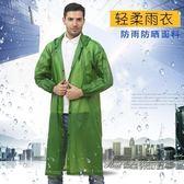 長款雨衣大褂成人戶外徒步單人男女電動摩托車自行車雨披加大 後街五號