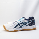 ASICS UPCOURT 4 男款 桌排羽球鞋 1071A053100 白藍【iSport愛運動】