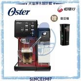 美國Oster 頂級義式膠囊兩用咖啡機 BVSTEM6701B 【星空黑】【加贈Oster磨豆機】【恆隆行授權經銷】