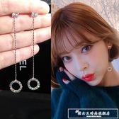 耳環女氣質韓國個性百搭的長款耳飾流蘇純銀耳線網紅耳墜『韓女王』
