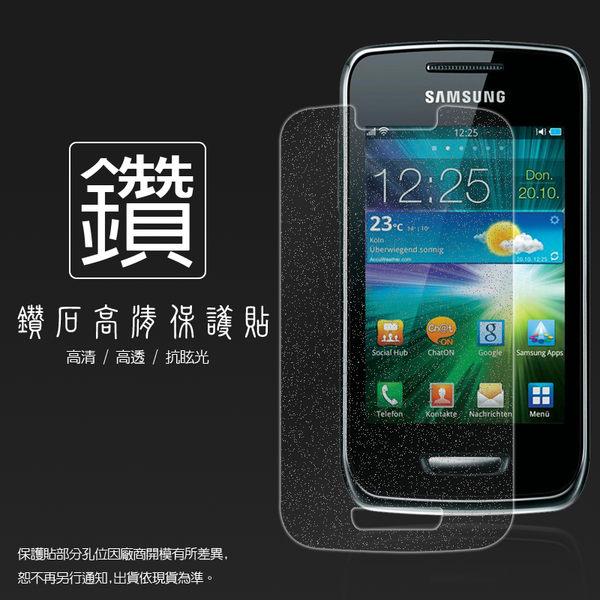 ◆鑽石螢幕保護貼 SAMSUNG Galaxy Wave Y S5380 保護貼 軟性 鑽貼 鑽面貼 保護膜