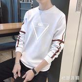 中大尺码 衛衣男男士t恤長袖2019冬季新款韓版潮流上衣服 qw2939【衣好月圓】