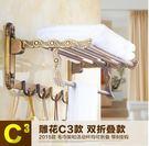 仿古全銅折疊毛巾架浴巾架歐式衛生間浴室置物架帶5衣鉤多功能 C3/D2