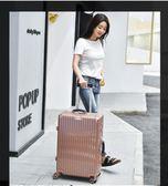 行李箱直角鋁框拉桿箱女男學生