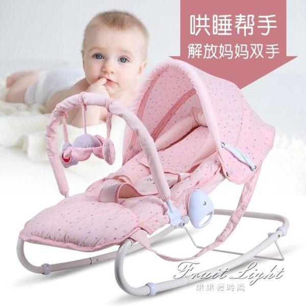 嬰兒搖床 哄娃神器嬰兒搖搖椅 寶寶搖搖椅 嬰兒非電動搖籃床 躺椅 igo 果果輕時尚