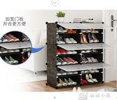 鞋架 鞋架簡易鞋櫃多層家用組裝經濟型省空間簡約現代宿舍防塵門廳櫃 YXS 娜娜小屋