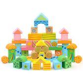 兒童早教積木1-2-3-6周歲男孩女孩寶寶益智木頭創意花紋玩具桶裝igo