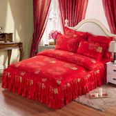 純棉磨毛婚慶四件套床裙款加厚被套18X20m2X22米床罩式大紅色【中秋節好康搶購】