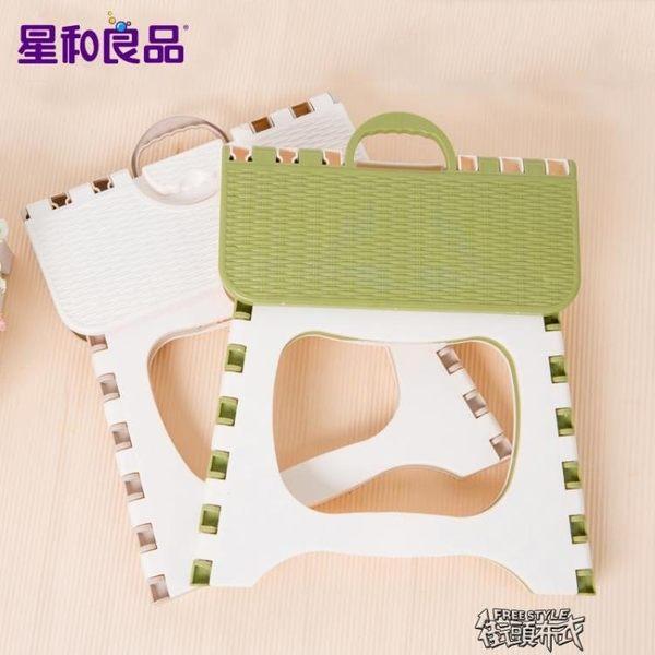 塑料可折疊凳子 浴室小板凳兒童成人戶外便攜式折疊凳 街頭布衣