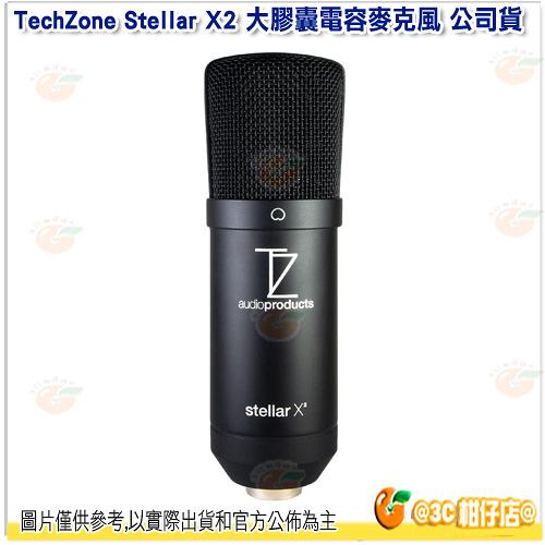 @3C 柑仔店@ TechZone Stellar X2 大膠囊電容麥克風 公司貨 直播 心型 弦樂器 人聲