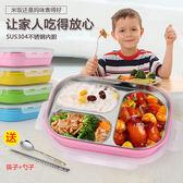 便當盒日式304不鏽鋼保溫飯盒兒童分格1層可愛便攜餐盒密封小學生便當盒