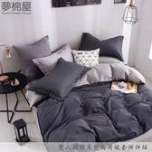 夢棉屋-100%棉標準5尺雙人鋪棉床包兩用被套四件組-律動