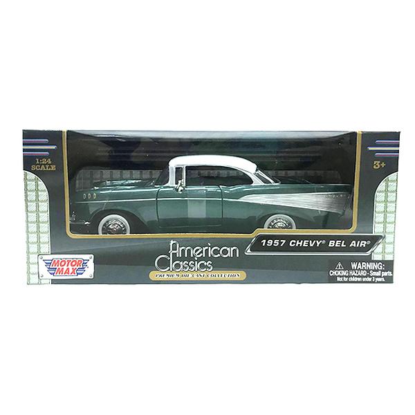 【Motormax】1比24經典合金車-1957雪佛蘭Chevy Bel Air MMV73228