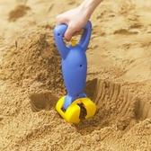 沙灘玩具套裝玩沙沙灘玩具 玩沙子 工具沙灘抓沙斗 夾沙器 雙十二全館免運