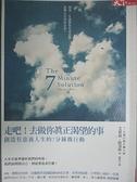 【書寶二手書T4/心靈成長_GO3】走吧!去做你真正渴望的事_艾莉森‧路易斯