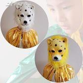 萬圣節大灰恐怖動物頭套獅子老虎狼猩猩猴子豹子怪獸兒童面具成人   樂芙美鞋