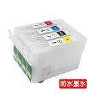 【防水墨水】浩昇科技 HSP T133系列 填充式墨水匣 T22/TX120/TX130/TX420W/TX320F/TX430W/TX235