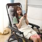 躺椅坐墊 躺椅坐墊靠墊一體搖椅棉墊子四季通用加厚秋冬季折疊椅子懶人椅墊T