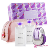 BVLGARI 寶格麗 紫水晶香氛禮盒[淡香水65ml+身體乳75mlX2+化妝包]【美麗購】