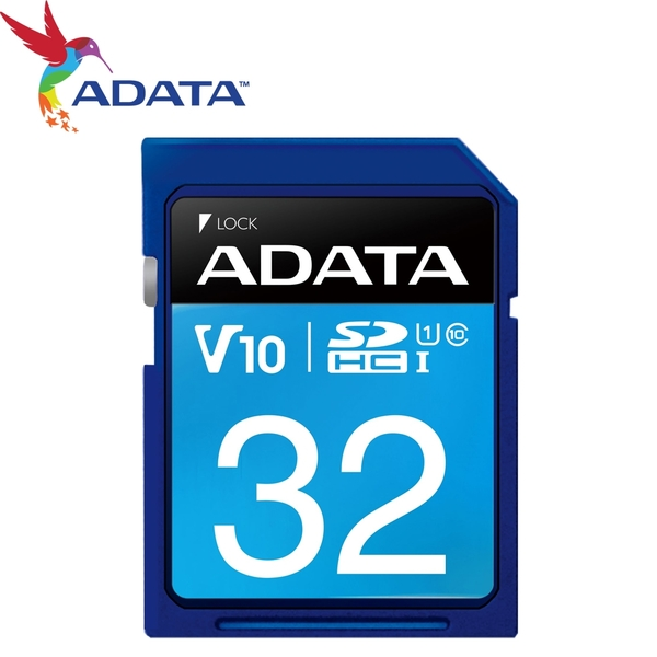 ADATA 威剛 32GB 32G 100MB/s SDHC SD UHS-I U1 C10 V10 記憶卡