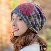 頭巾帽花朵帽子女 天 保暖休閒套頭帽兩用帽圍脖套護耳帽包頭帽夢藝