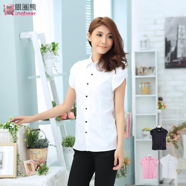 襯衫--甜美百分百花苞袖素面黑釦襯衫(白.黑.粉S-M)-H121眼圈熊中大尺碼