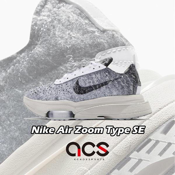 Nike 休閒鞋 Wmns Air Zoom Type SE 灰 白 黑 女鞋 復古慢跑鞋 氣墊 N354 【ACS】 DD2947-100