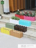 防腐木花箱碳化實木花盆槽室內庭院景觀長方形戶外陽台種植箱彩色 母親節特惠