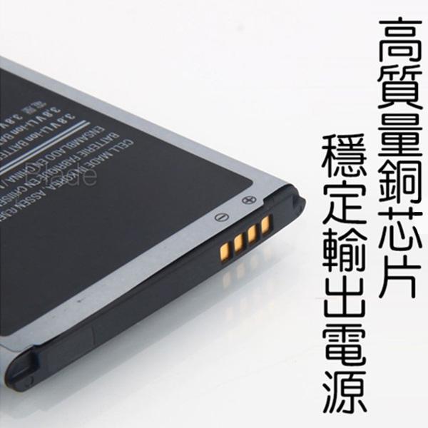 【刀鋒】現貨 三星手機電池 均一價 三星電池 保固半年 S3~9 Note2~5 8 J7