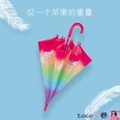 直立傘 兒童雨傘超輕便寶寶彩虹雨傘幼兒園可愛小孩小學生男女童公主長柄 LX coco