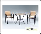 {{ 海中天休閒傢俱廣場 }} G-42 摩登時尚 房間椅系列 904-1A 休閒組椅組