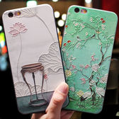 中國風蘋果6手機殼套超薄6splus掛繩女款iphone7plus硅膠全包防摔 時尚潮流
