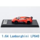 PC CLUB 1/64 模型車 Lamborghini 藍寶堅尼 LP640 PC640001I 橘色