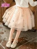 兒童網紗半身裙韓版春裝中大童亮片刺繡短裙中長款女童蓬蓬裙紗裙