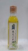 榮鑫~初榨冷壓母心紫蘇油180ml/罐