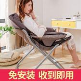 創意懶人沙發單人現代簡約家用電腦椅 陽臺躺椅客廳宿舍折疊椅子NMS小明同學
