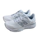 NEW BALANCE FRESH FOAM 880 運動鞋 跑鞋 白色 女鞋 W880A11-D no951