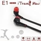 【鼎立資訊】E1 耳道式手機耳機麥克風 /來電接聽/音樂/內建麥克風/接聽鍵/