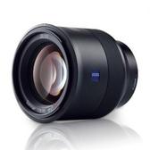 【震博】Batis 85mm F1.8 蔡司鏡頭(分期0利率;正成 公司貨) 3 年保固