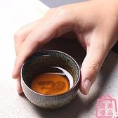 單個 十二生肖功夫茶杯窯變茶具品茗杯陶瓷小茶盞【匯美優品】