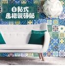 【摩洛哥瓷磚貼】60*200cm正方形異國情調防水貼紙 防油牆貼 自黏牆面裝飾壁貼 仿瓷磚